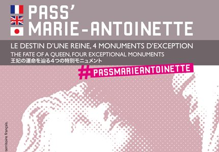 2 year Marie Antoinette pass